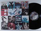 U2 Achtung Baby ISLAND LP VG+ dark brown translucent vinyl w/ lyric insert >>