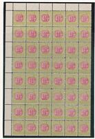 PDA37) Australia 1922-30 3rd watermark 1½d Carmine & yellow-green ACSC D107C