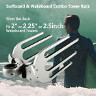 """Fit 2"""" 2.25"""" 2.5"""" Silver Bat Back Surfboard  Wakeboard Combo Tower Rack ON SALE"""