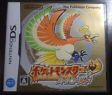 Pokemon Heart Gold Pocket Monsters  Japanese DS **USA SELLER** No Booklet