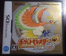 Pokemon Heart Gold Pocket Monsters  Japanese Nintendo DS **USA SELLER**