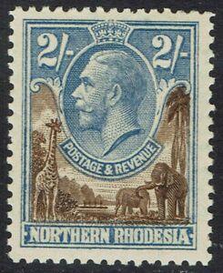 NORTHERN RHODESIA 1925 KGV GIRAFFE AND ELEPHANTS 2/-