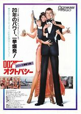 OCTOPUSSY 007-Original Japanese  Mini Poster Chirash