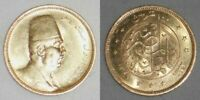 Egypt 1922, AH 1340 One Hundred Piastres Gold Coin King Fuad or Fouad UNC