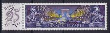 France année 1995 Bonne Année 1995 Champs Elysées  N°2918** réf 6855 #CKDB
