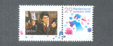 Harry Potter-single value issued 2005 netherlands-mnh