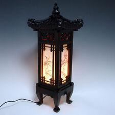 Wood Shade Asian Oriental House Lantern Bedside Dragon Art Deco Table Lamp Light