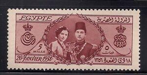 Egypt   1938   Sc # 223   MNH   OG   (3-6903)