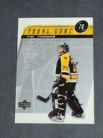 Tim Thomas Rookie Boston Bruins 2002-03 Upper Deck #429 Young Guns MINT Grade It
