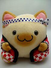 Maruneko Club White Cat Brown Snout w/ Japan Sakura Matsuri Outfit 16cm Plush
