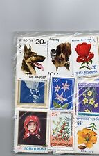 TIMBRES EUROPE / ROUMANIE : 200 TIMBRES TOUS DIFFERENTS/EUROPE ROMANIA STAMPS