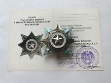 """SOVIET ORDER """"FOR SERVICE TO HOMELAND IN ARMED FORCES OF THE USSR""""3 CLASS. COPY2"""