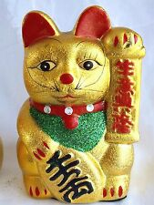 "JAPANESE XL 8"" GOLD MANEKI NEKO MONEY LUCKY CAT ORNAMENT SHOP CHINESE PARTY LH4"