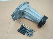 04 07 Pontiac Grand Prix 3.8L V6 Supercharger Snout, Nose w/ Coupler & Hardware