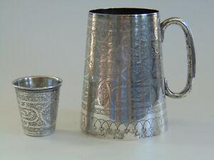 ANTIQUE INDO-PERSIAN - ISLAMIC SILVER TANKARD & CUP