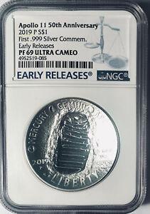 2019-P- Apollo 11 50th Anniversay Silver Commemorative Dollar - NGC PF-69 UCAM