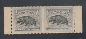 Liberia # 47a Mint Imperf Between Pair BLUE VARIETY Fauna HIPPO 1892 Waterlow