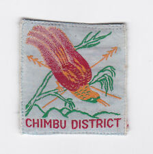 SCOUTS OF PAPUA NEW GUINEA - PNG SCOUT CHIMBU DISTRICT PATCH ~ E++++ SCARE