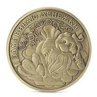 Russia Little Man Gold Plated Commemorative Challenge Coin Keepsake Wealth Token