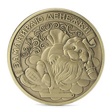 Russia Old Man Commemorative Challenge Coin Collection Collectible Physical Gift
