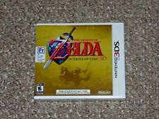 Legend of Zelda: Ocarina of Time 3D Nintendo 3DS Brand New, Factory Sealed
