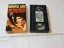 The Chinese Connection VHS tape movie Bruce Lee RARE Goodtimes vintage Fist Fury
