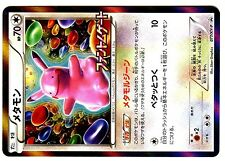 PROMO POKEMON JAPANESE CARD N° 077/XY-P METAMORPH PIKACHU DITTO