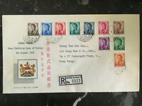 1962 Hong Kong First Day Cover FDC Local use low Values # 202-212