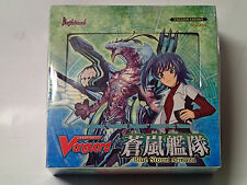Cardfight! Vanguard CCG BT08 Blue Storm Armada Sealed English Booster box