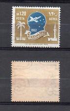 Somalia AFIS, 1952, 1.a Fiera della Somalia, fil. Lettera, (1,20 s)
