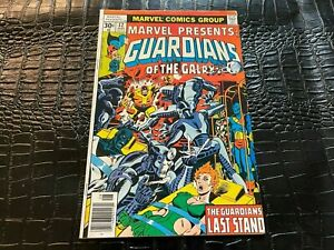 1977 MARVEL PRESENTS #12 GUARDIANS OF THE GALAXY - FN