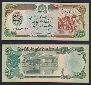 Afghanistan 500 afghanis 1979 (91) FDS/UNC  C-09