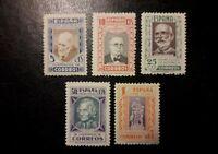 Spanish Civil War. Republic of Spain 1937 Charity EDIFIL 12/16 Full Set Stamp MH