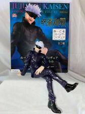 More details for jujutsu kaisen: noodle stopper statue: satoru gojo figurine(uk seller)