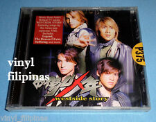 PHILIPPINES:5566 - Westside Story CD ALBUM,RARE,SEALED,Asain,Taiwan,C-Pop