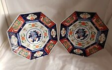 Japanese porcelain chargers. Decorated in the Imari palette.Meiji Period 1890''s