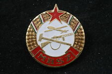 Hungary Hungarian MHSz Defense of the Homeland Service Badge Civil Defense Medal
