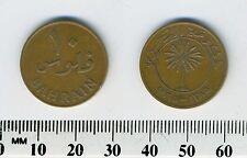 Bahrain 1965 (1385) - 10 Fils Bronze Coin - Palm Tree
