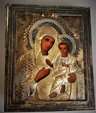 Vecchio ARGENTO 84 dipinti eseguite a mano icona Dio madre di tichwin 19 JH tichwinskaja