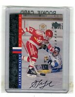 Autographed Signed 1995-96 Be A Player Autographs #S182 Alexei Kovalev jh38