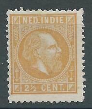 1870TG Nederlands Indie NR.7 postfris zie foto's net zegel.