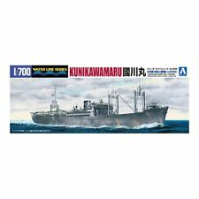 Aoshima 1/700 IJN Seaplane Tender Kunikawa Maru 00975