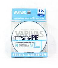 Varivas P.E Line High Grade X4 Braided Line 150M Blue P.E 1.2 21lb (7620)
