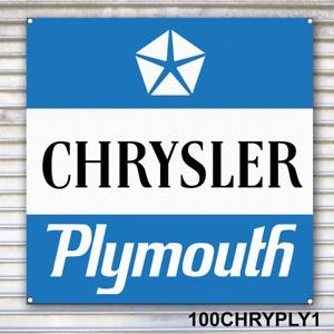 Chrysler Plymouth Banner