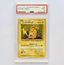 PSA 9 MINT - 1996 Japanese Fossil - Raichu Holo 26 ( 14/62 ) WOTC