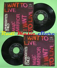 LP 45 7'' APHRODITE'S CHILD I want to live Magic mirror MONO italy no cd mc dvd*