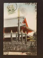 1916 Nagoya Japan to Dayton Ohio USA Sorinto Nikko Illustrated Postcard Cover
