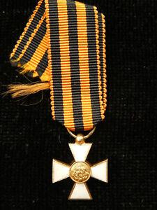 L12O) Médaille en réduction origine inconnue Russie ?? medal