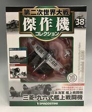 DeAgostini WW2 Aircraft Collection Vo38 fighter 1/72 Mitsubishi A5M