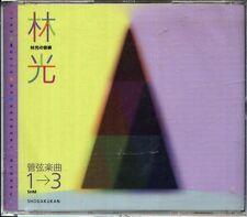 Hayashi Hikaru / 林光の音楽 管弦楽曲 - Japan 3 CD - NEW